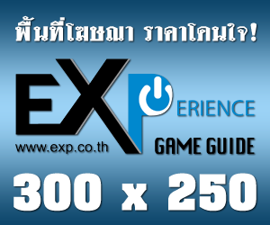 EXP Banner 475 x 175